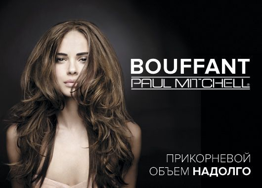 Boufffant