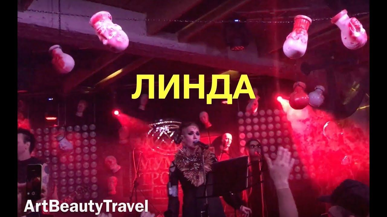 клуб клипы москва