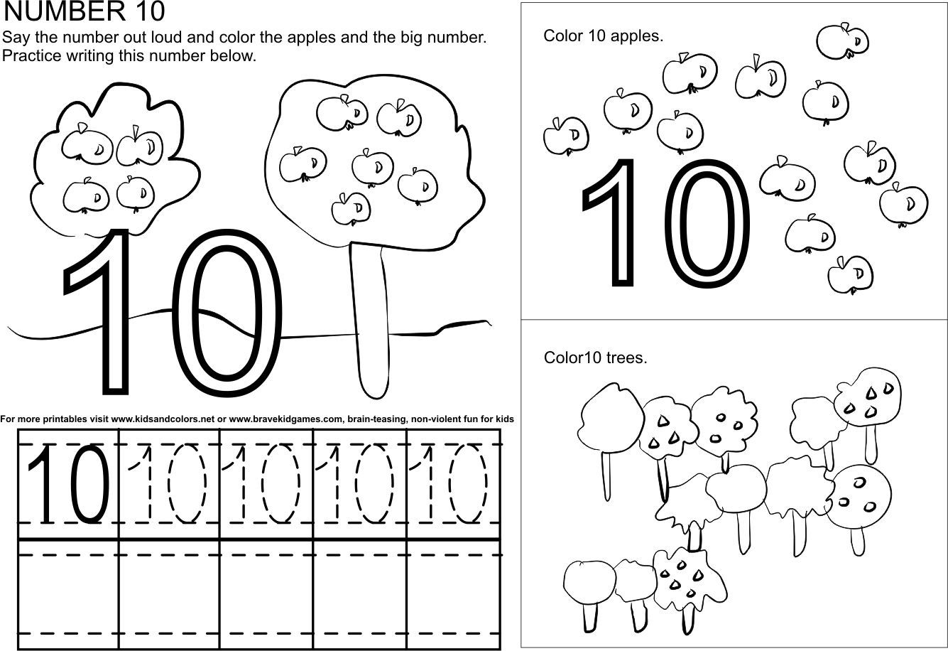 Image Result For No 10 Worksheet With Images