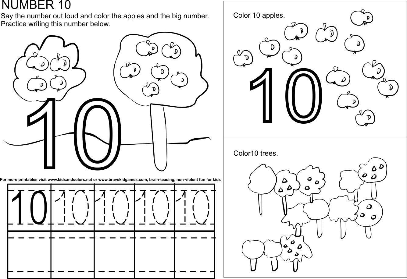 Image Result For No 10 Worksheet Numbers Preschool Number 10 Preschool Worksheets