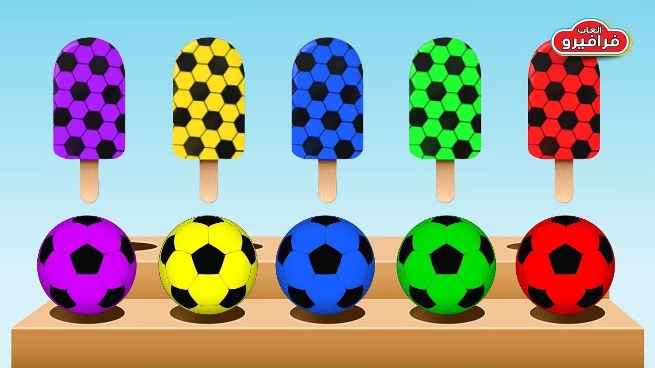Learn Colors In English For Kids تعليم الاطفال الالوان باللغة الانجليزية Learning Colors Learning Color