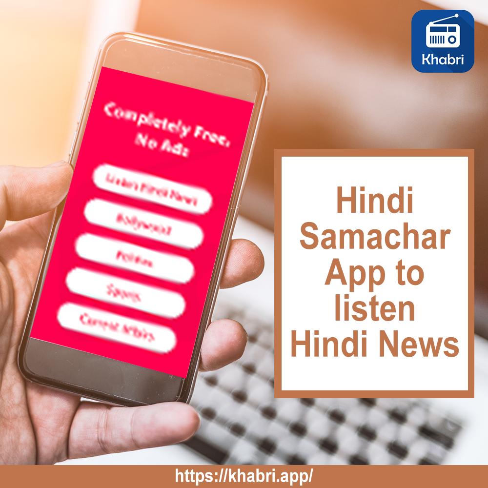 Listen Hindi News on Khabri Latest Today News in Hindi