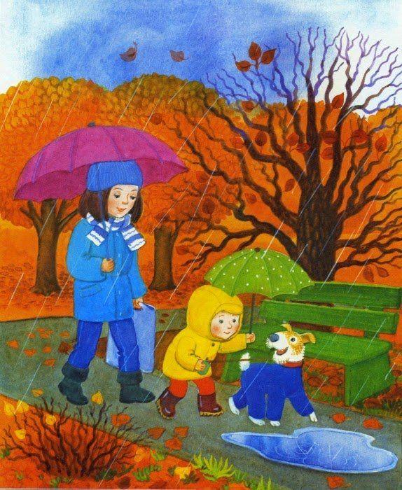 Картинки для детей про октябрь (35 фото) ⭐ Забавник ...