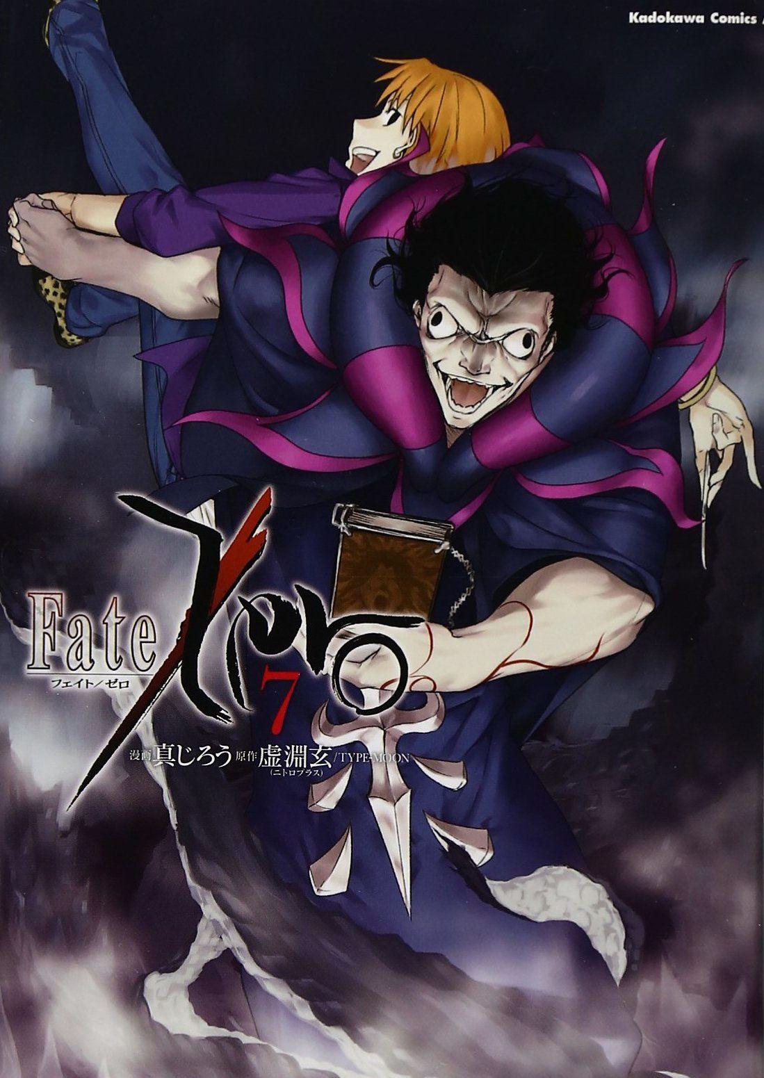 「Anime Fate/Zero 2011.10.02」おしゃれまとめの人気アイデア|Pinterest
