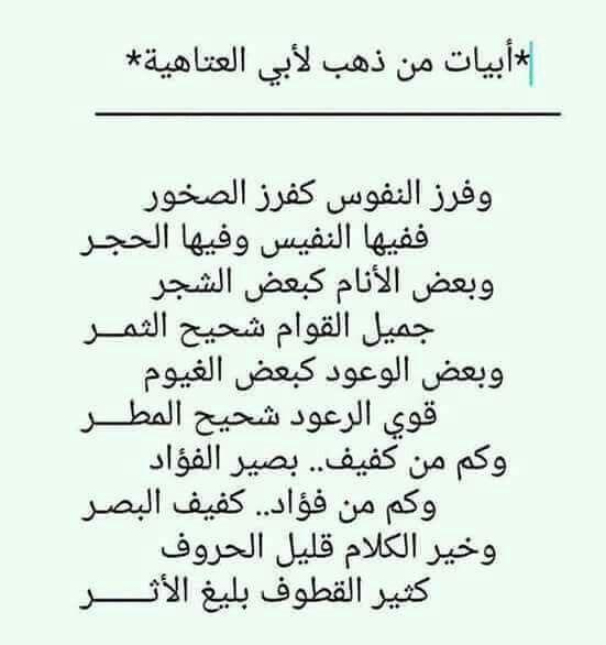 كلمات من ذهب Wisdom Quotes Words Quotes Islamic Love Quotes