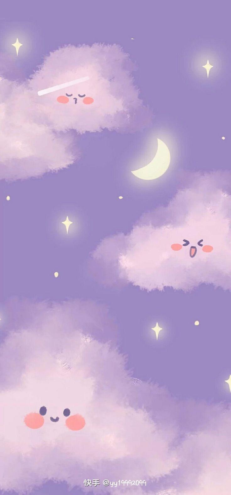 Pin Oleh Sirvia Amoy Di Fondos Wallpaper Iphone Ungu Wallpaper Pemandangan Anime Galaxy Wallpaper Download wallpaper anime ungu