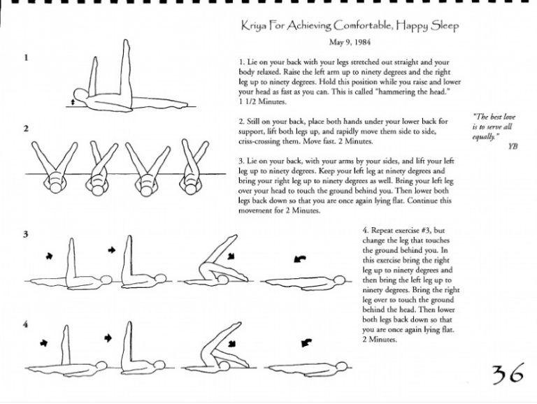 Pin By Rosie Harvey On Yoga In 2020 Kriya How To Fall Asleep Kundalini Yoga