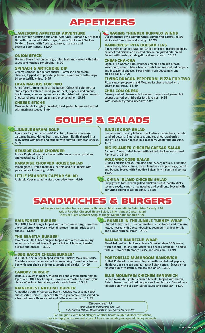 Rainforest Cafe Animal Kingdom Menu