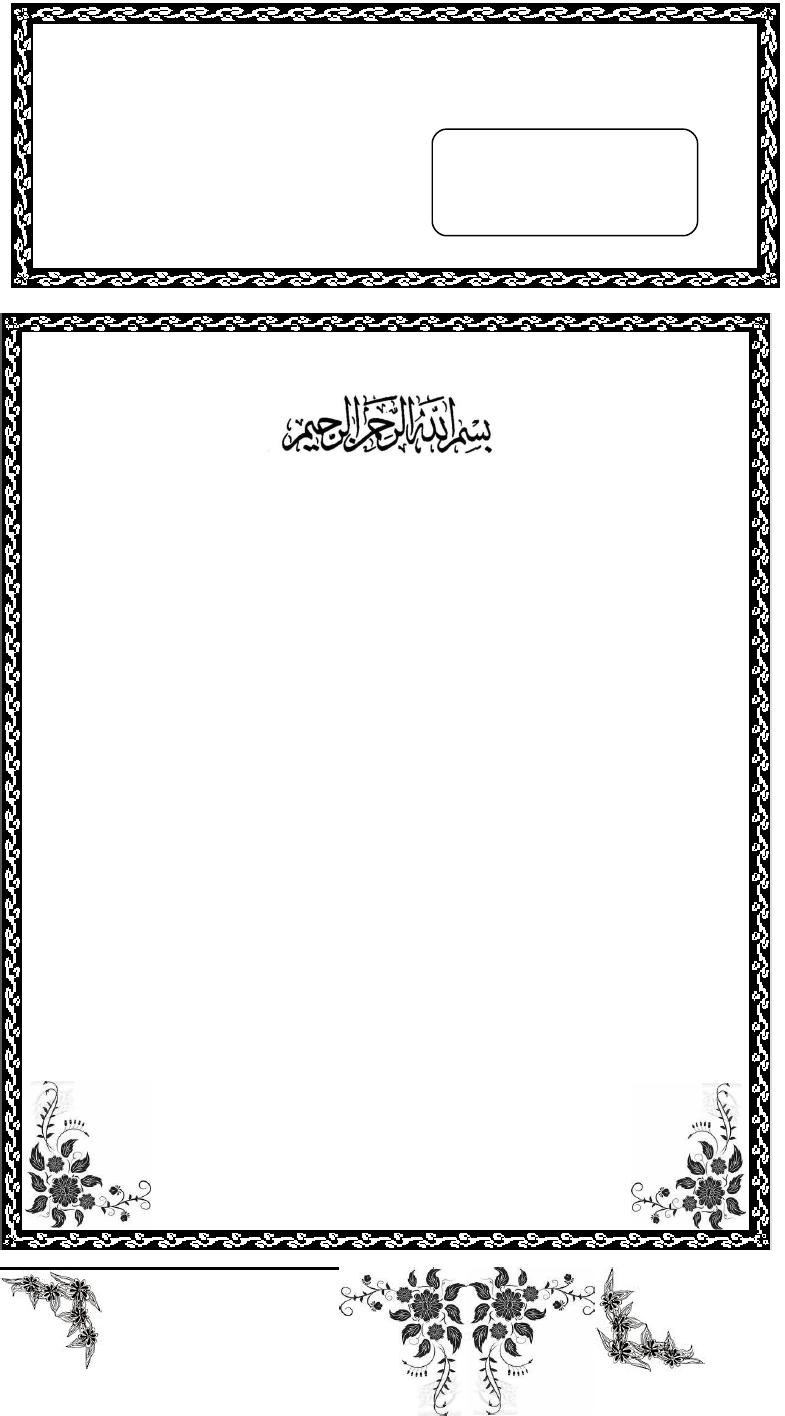 Frame Undangan Tahlil : frame, undangan, tahlil, Contoh, Surat, Undangan, Tahlil, (haul).doc, Microsoft, Office, Word,, 2007,