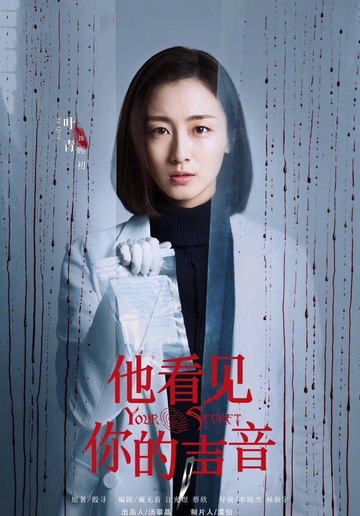 ⓿⓿ Rain Wang - Actress - China - Filmography - TV Drama