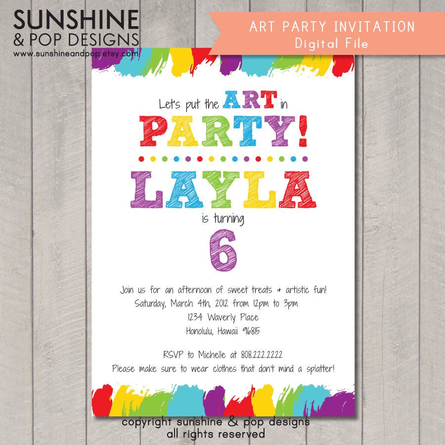 Printable Birthday Invitation - Art Party Rainbow Digital Invite ...