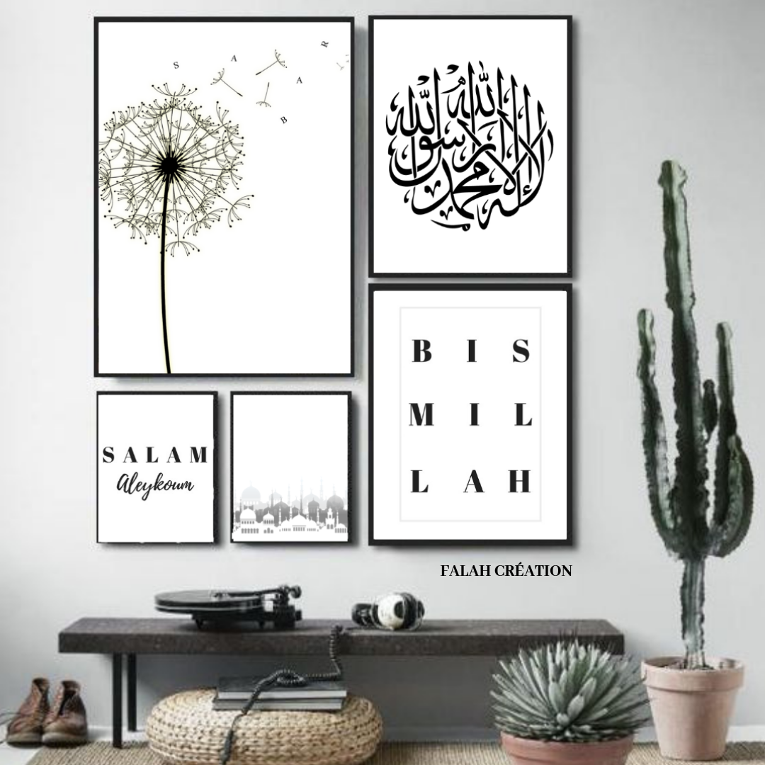 Pin Op Affiche Islam Personnalise