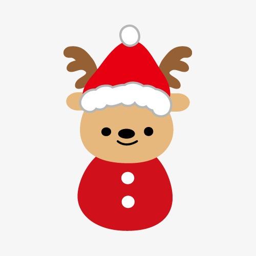 Dibujos De Navidad Fáciles Para Colorear Imprimir Y A Color Dibujos De Navidad Dibujos De Navidad Faciles Navidad