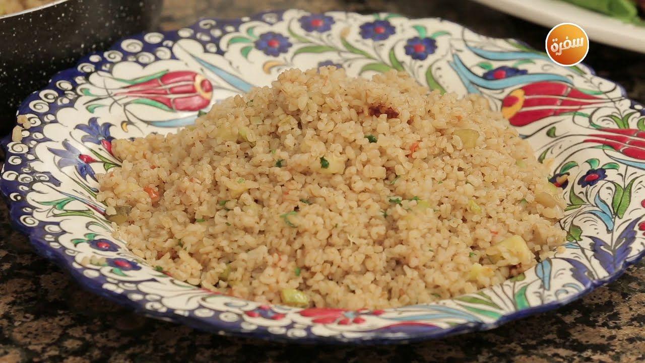 طريقة تحضير برغل مفلفل غادة التلي Food Rice Grains
