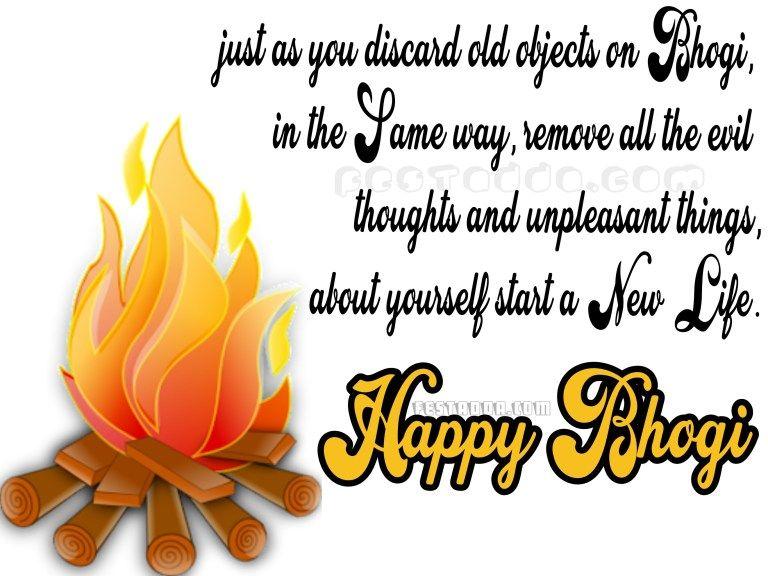 Lohri Festival Wishes Images Happy lohri images