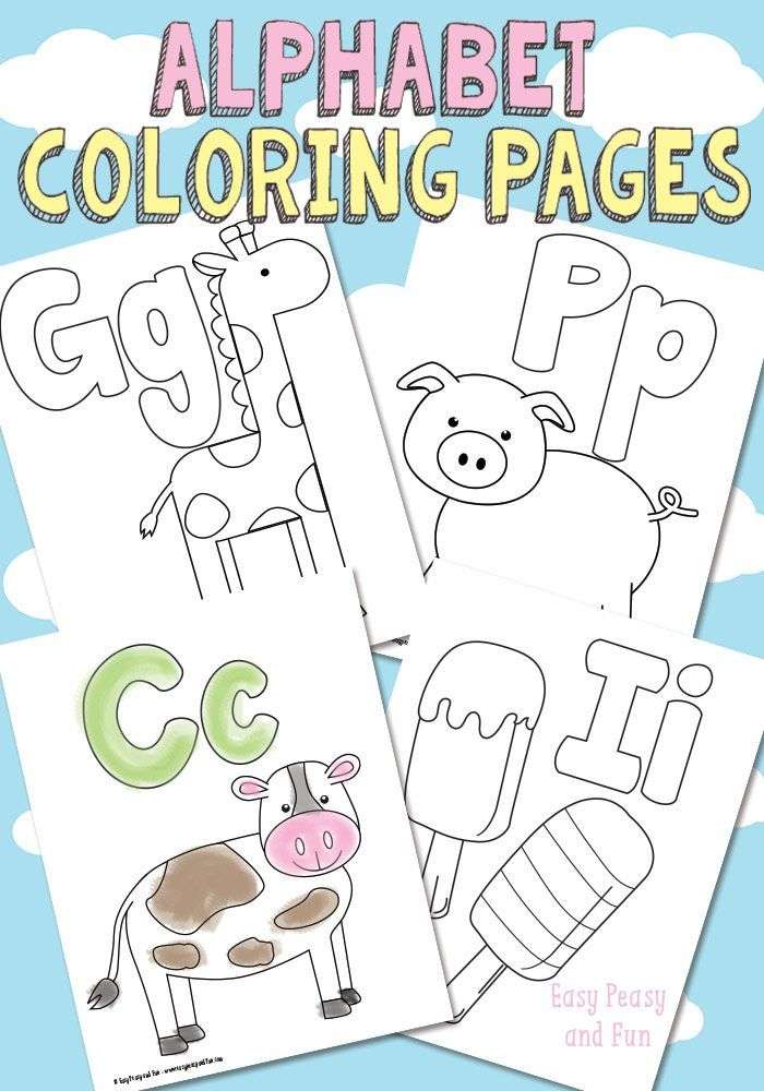 Printable Worksheets free printable alphabet worksheets for kindergarten : Free Printable Alphabet Coloring Pages | Printable alphabet, Easy ...