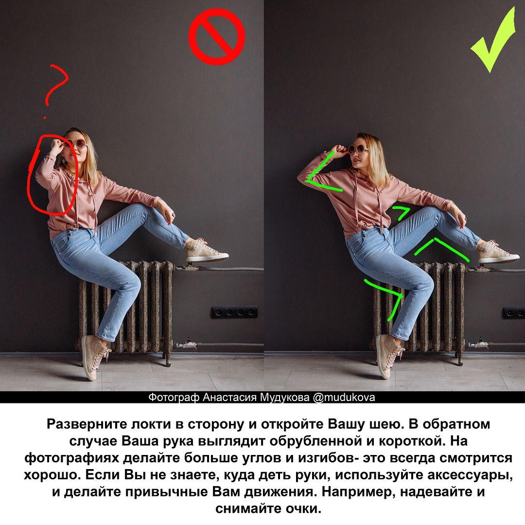 Йога на двоих фото асан для укрепления тела 2018
