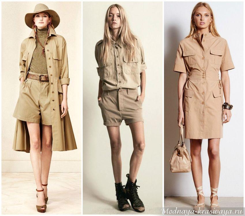 Стиль Сафари в одежде - 105 примеров на ярких фото   Мода ...