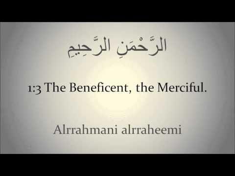 Qur'an Recitation - Al Fatiha - Transliteration