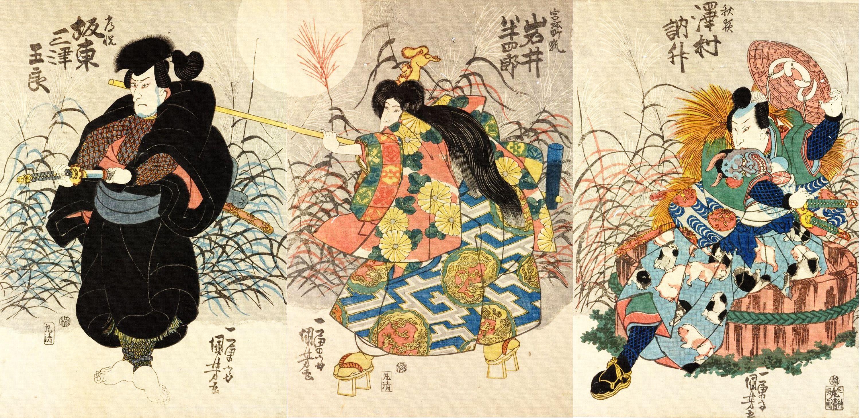 Sawamura Nosshi as Akiyo, Iwai Hanshirō as Miyaginogitsune and Bandō Mitsugorō.