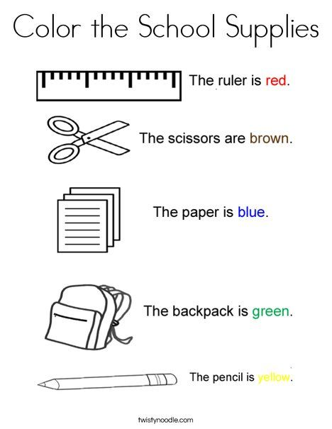 Color The School Supplies Coloring Page School Materials School Supplies College School Supplies