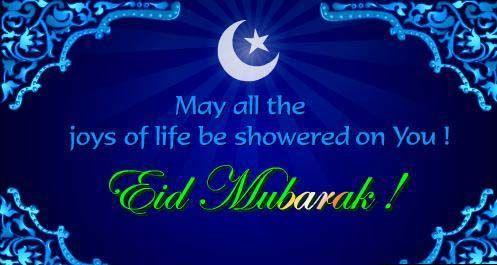 Pin By Arya Institute On Eid Holiday Eid Greetings Eid Mubarak Images Eid Mubarak Messages