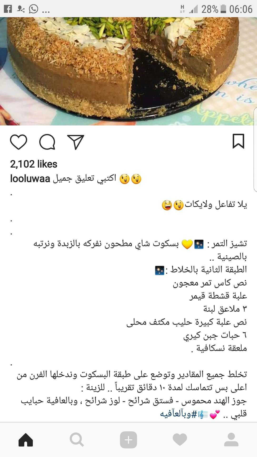 تشيز كيك التمر Food Pictures Cooking Arabic Food