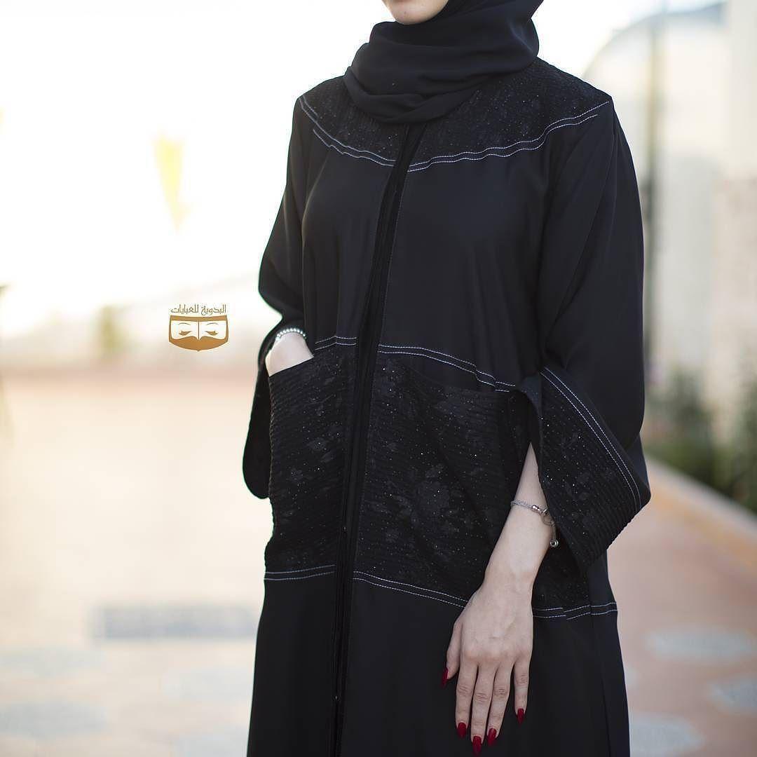 Repost Albadawiya With Instatoolsapp متوفر منها فقط عبايتين اخر قطعتين تفصيل Subhanabayas ازياء عبايات Black Abaya Designs Abaya Designs Fashion