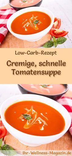 cremige schnelle low carb tomatensuppe rezept pinterest tomatensuppe kohlenhydratarm und. Black Bedroom Furniture Sets. Home Design Ideas
