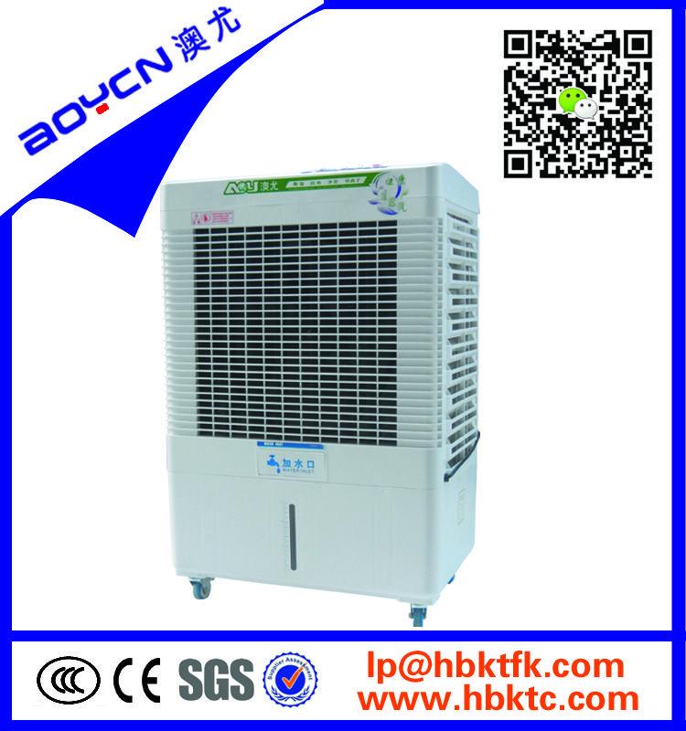 AOYCN small desert portable 12 volt air conditoner