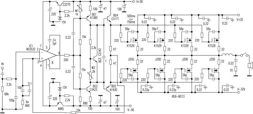 Mellow sound maybe just name. This amplifier using