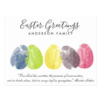 Modern colorful watercolor easter eggs personalize postcard modern colorful watercolor easter eggs personalize postcard romantic wedding gifts wedding anniversary marriage party negle Image collections