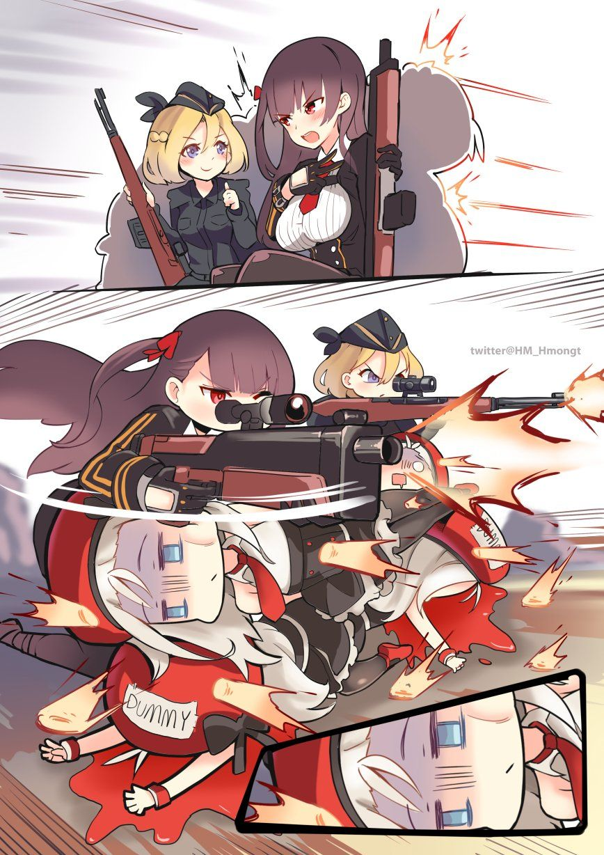 Image By Ender Dragonoth On Girls Frontline Anime Warrior