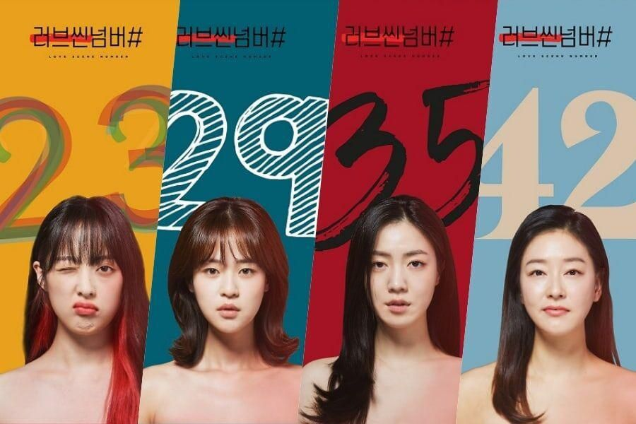 Update: Kim Bo Ra, Shim Eun Woo, Ryu Hwa Young, And Park Jin Hee Show Their Colors In Poster For Upcoming Drama