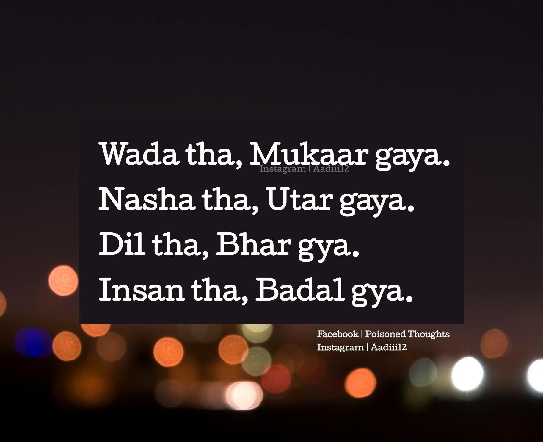 Punjabi Quotes Hindi Quotes Quotations Expectation Quotes Amazing Quotes Spider Webs Simple Quotes Life Quotes Sad Quotes