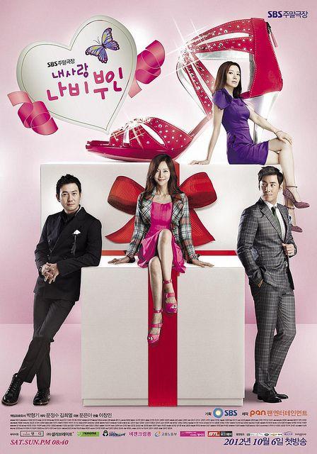Dorama My Love, Butterfly Lady: muestra la historia de un ex estrella (Nam Na Bi) que se casa, se muda a la casa de sus suegros y se convierte en parte de su familia, pasando por diversos acontecimientos con sus suegros.
