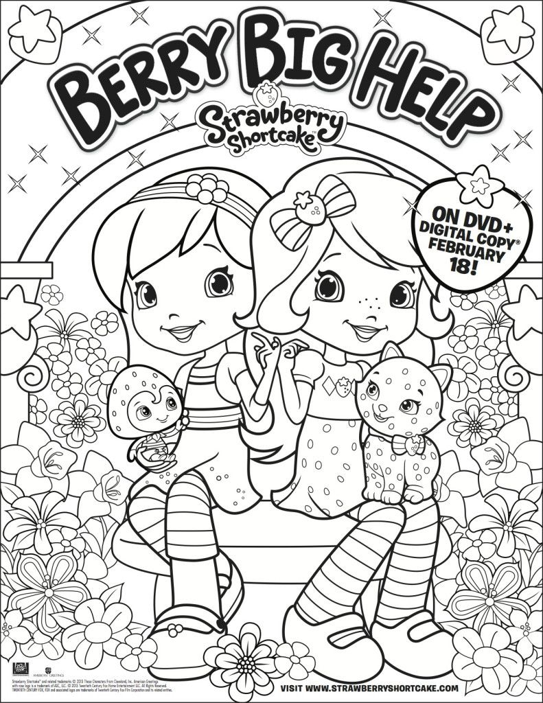 Strawberry Shortcake Coloring Page Free Printable Free And