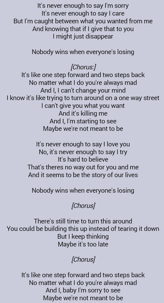 i love you too much lyrics