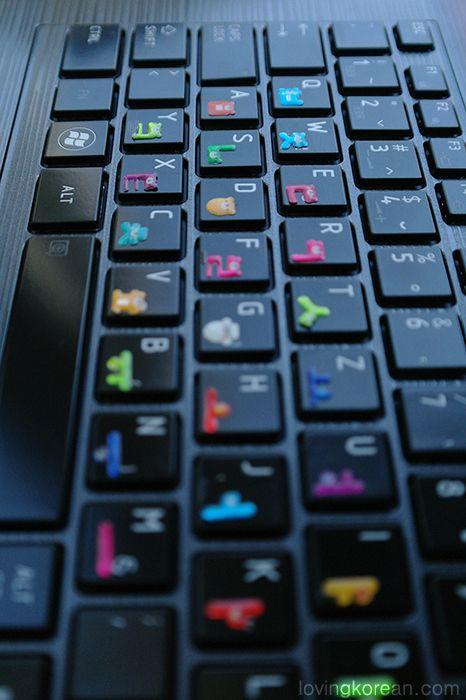 Typing Hangul Part 1 Korean Alphabet Keyboard Stickers Korean Alphabet Korean Language Learn Korea