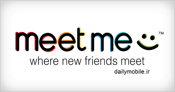 دانلود مسنجر کاربردی میت می اندروید MeetMe Chat & Meet