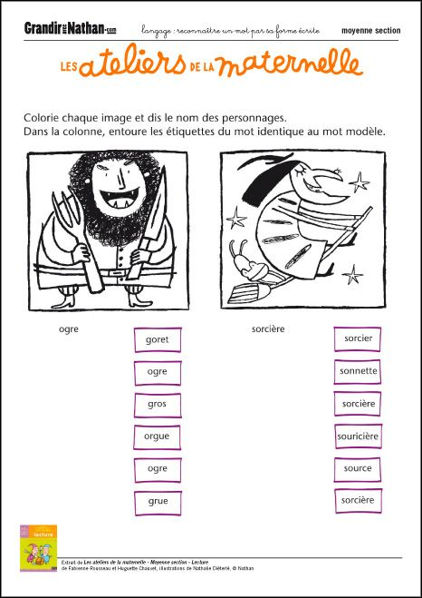 exercices moyenne section maternelle pdf