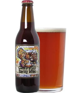 """Baird Beer """"GANKO AYAJI Barley Wine"""""""