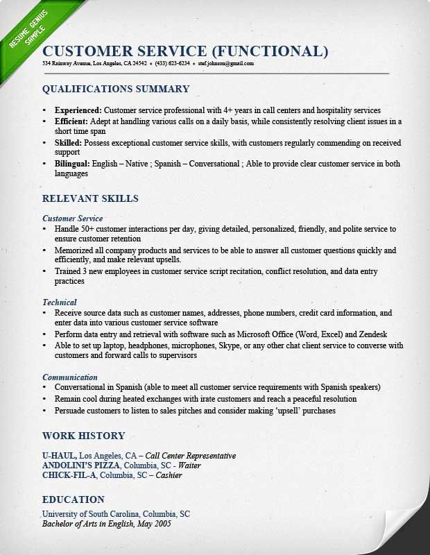examples of customer service resume
