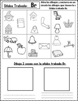 silabas trabadas freebie sample of silabas trabadas packet spanish phonics spanish 1 phonics. Black Bedroom Furniture Sets. Home Design Ideas
