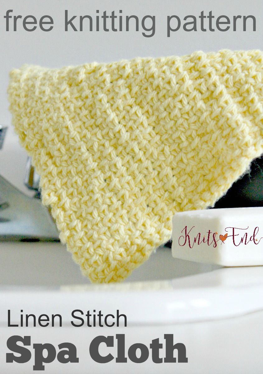 Linen Stitch Spa Cloth free knitting pattern in 100% cotton perfect ...