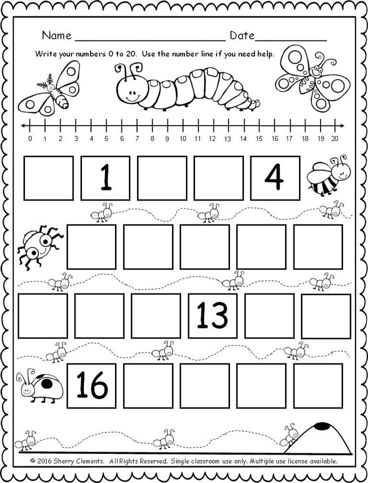 FREEBIE! (5 pages) Fill in the missing numbers (0-20) with