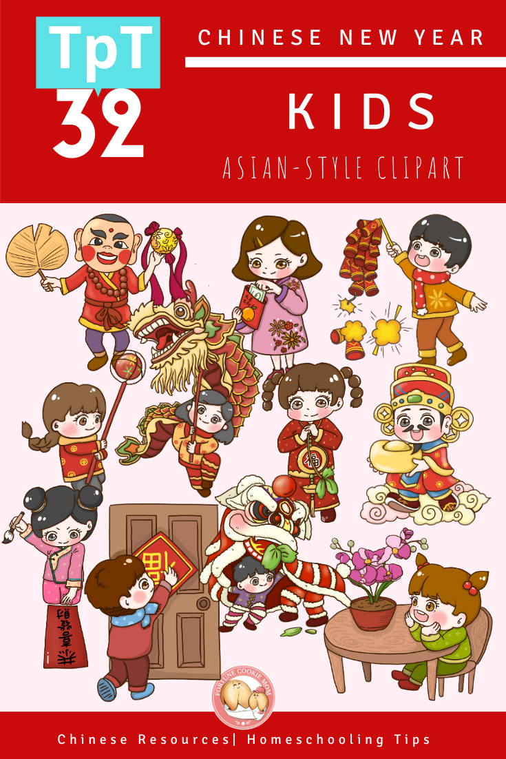 Chinese New Year Kids Clipart Chinese New Year Kids Kids Clipart Chinese New Year