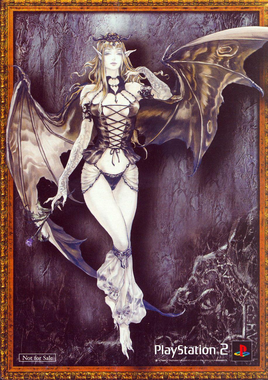 Castlevania Lament Of Innocence Image By Ayami Kojima Fantasy