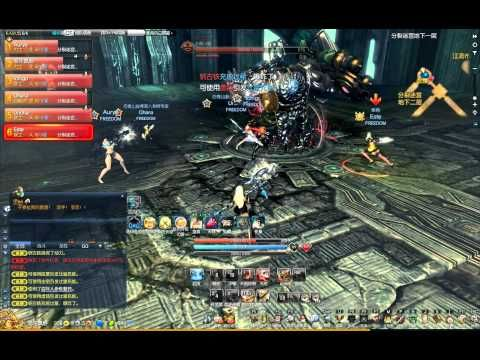 cheap prices classic style first rate Blade & Soul: Sundered Nexus (Split Maze) Guide Stage 1 Boss ...