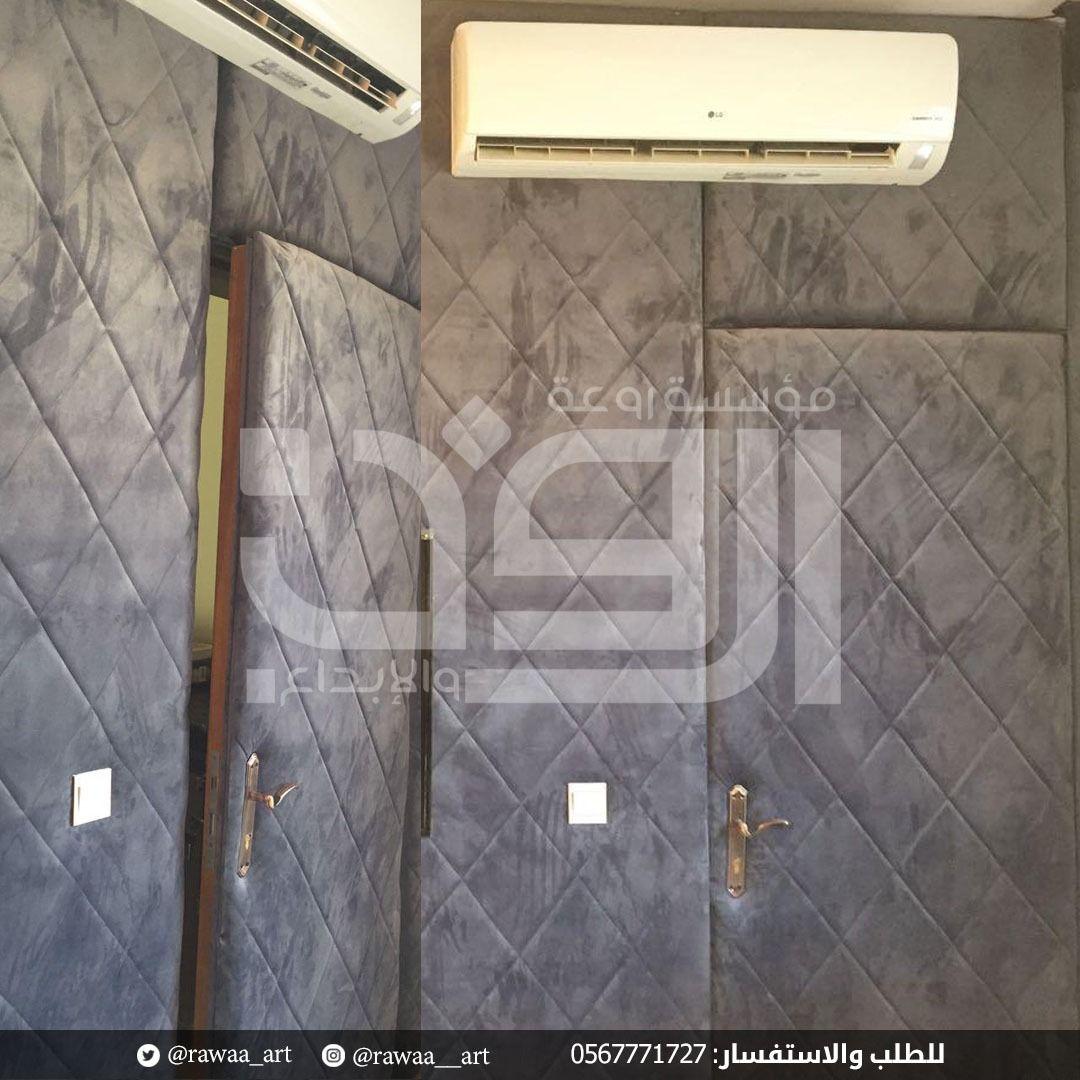 ديكورات جدران عزل Room Design Flooring Design